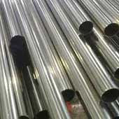 ASTM B622 Hastelloy C276 Exhaust Tubing