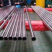 ASTM B704 Welded Tube