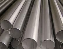 ASTM B167 601 Inconel Annealed pipe