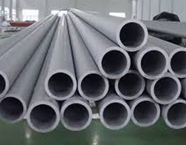Ni 600 hot finished pipe