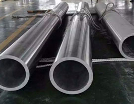 Ni C22 Hot Finished Pipe