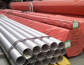 Nickel 201 Hot Finished Pipe