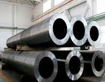 Nickel 201 UNS N02201 EFW Pipe