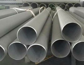 Nickel B2 Hot Finished Pipe