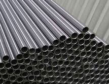 Nickel Seamless Steel Precision Pipe
