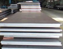 Nickel Hot Rolled Sheet