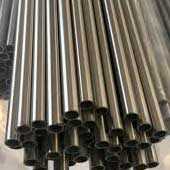 NICKEL TUBE ROUND C276 ASTM B622 .5000 x .0490